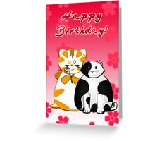Frazzle and Basil Happy Birthday Card Greeting Card