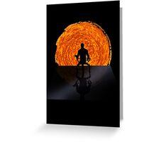 Staring into the Illusive sun Greeting Card