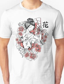 Geisha Fan Unisex T-Shirt
