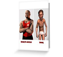 """Nigel's Avatar / Nigel"" cartoon greeting card Greeting Card"