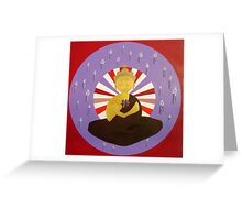 mandala-buddha Greeting Card
