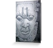 Oba Mask - Queen Mother Idia - Scarab Club Greeting Card