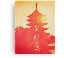Happy New Year Vermillion Sunset Pagoda Canvas Print