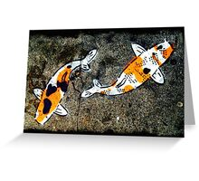 San Fran Sidewalk Koi Greeting Card