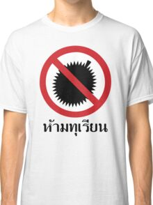NO Durian Tropical Fruit Sign ~ Thai Language Script Classic T-Shirt