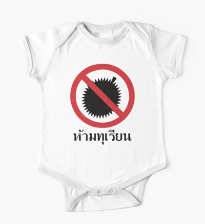 NO Durian Tropical Fruit Sign ~ Thai Language Script One Piece - Short Sleeve