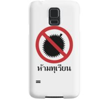 NO Durian Tropical Fruit Sign ~ Thai Language Script Samsung Galaxy Case/Skin