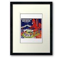 Russian Board Game 1 Framed Print