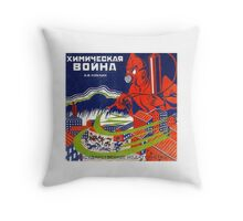 Russian Board Game 1 Throw Pillow
