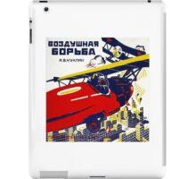 Russian Board Game 3 iPad Case/Skin