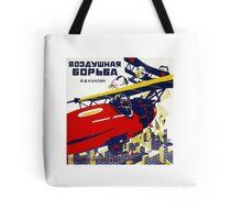 Russian Board Game 3 Tote Bag