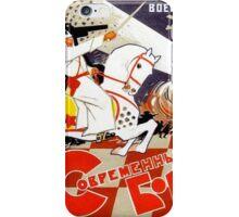 Russian Board Game 4 iPhone Case/Skin