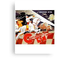 Russian Board Game 4 Canvas Print