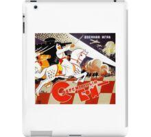 Russian Board Game 4 iPad Case/Skin