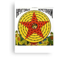 Russian Board Game 6 Canvas Print