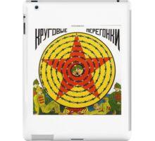 Russian Board Game 6 iPad Case/Skin