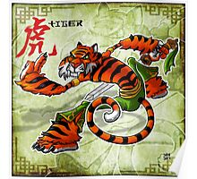 Tai Chi Tiger Poster