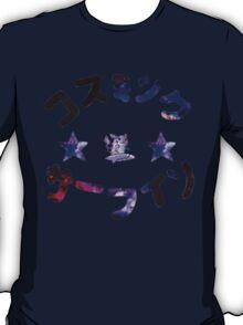 Cosmic Surfin' T-Shirt