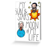 Game of Thrones - Daenerys & Khal Drogo Greeting Card