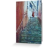 Village Stairs Greeting Card