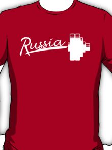 Russia (Olympic Weightlifting / Crossfit) T-Shirt