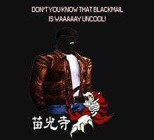 Shenmue Blackmail Unisex T-Shirt