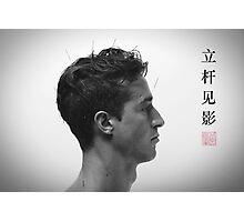 li gan jian ying Photographic Print