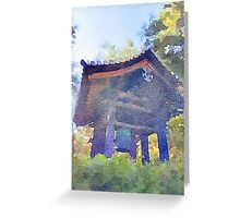 Ancient Belfry Wooden Bell Tower in Nara Japan Greeting Card