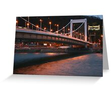 Erzsébet Bridge Greeting Card
