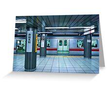 Tokyo Subway Greeting Card