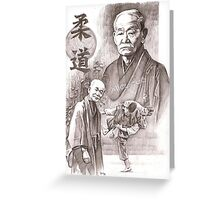 Jigoro Kano - Judo founder Greeting Card