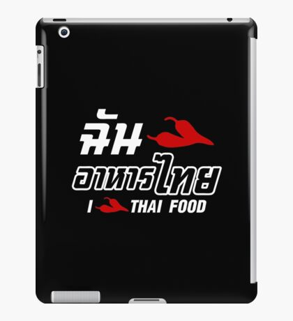 I Chili (Love) Thai Food iPad Case/Skin
