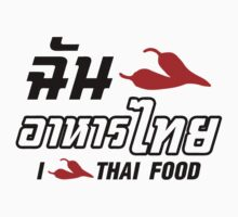 I Chili (Love) Thai Food by iloveisaan