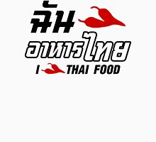 I Chili (Love) Thai Food Womens Fitted T-Shirt