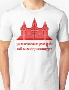 Angkor Wat / Khmer / Cambodian Flag with Motto Unisex T-Shirt