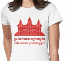 Angkor Wat / Khmer / Cambodian Flag with Motto Womens Fitted T-Shirt