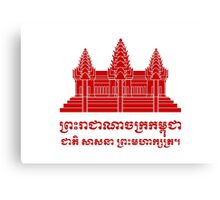 Angkor Wat / Khmer / Cambodian Flag with Motto Canvas Print