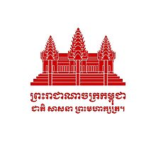 Angkor Wat / Khmer / Cambodian Flag with Motto Photographic Print