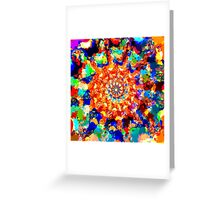 central eye 2 Greeting Card