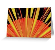Supernova Sunrise Greeting Card