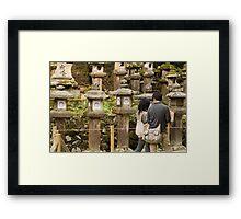 Touring Framed Print