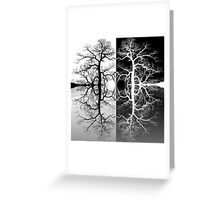 SMALL THINGS, WITH GREAT LOVE Greeting Card