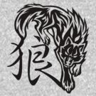 Wolf tattoo with Chinese word by jccat