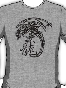 Dragon tattoo with Chinese word T-Shirt