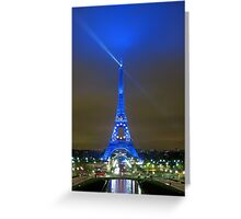 La Tour Eiffel En Bleu Greeting Card