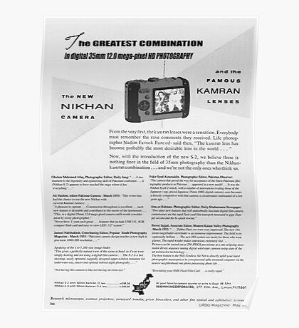 Pakistani Nikhan Digital Cameras of 1955 Poster