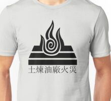 Earthen Fire Refinery Logo Unisex T-Shirt