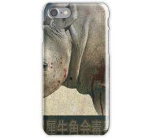 orphaned, baby rhino poster iPhone Case/Skin