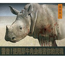 orphaned, baby rhino poster Photographic Print