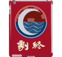 Legend of Korra - KORRASAMI iPad Case/Skin